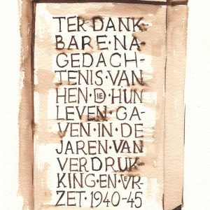 Illustration inserted text Mariamonument Trouwlaan by Jofke